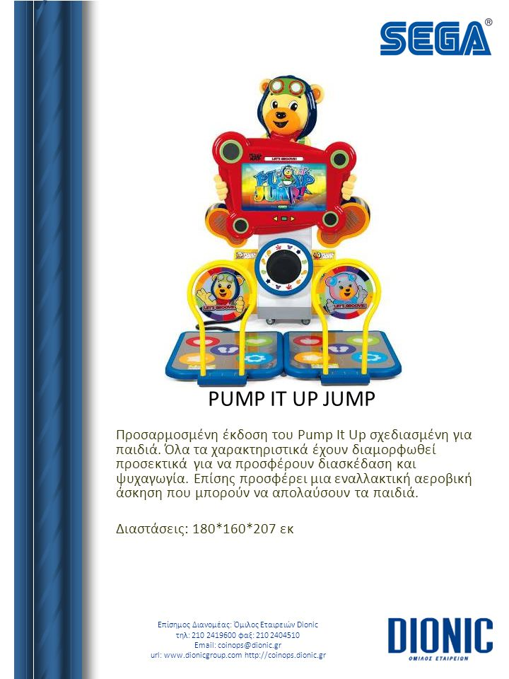 PUMP IT UP JUMP