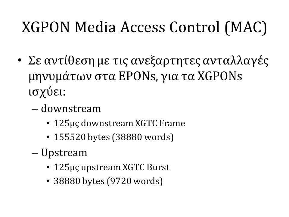 XGPON Media Access Control (MAC)