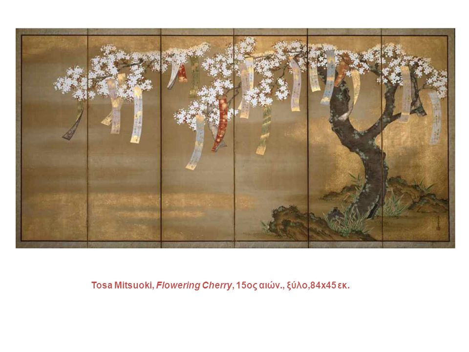 Tosa Mitsuoki, Flowering Cherry, 15ος αιών., ξύλο,84x45 εκ.