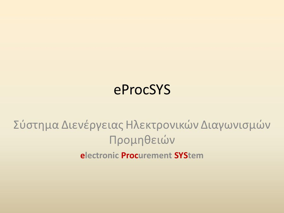electronic Procurement SYStem