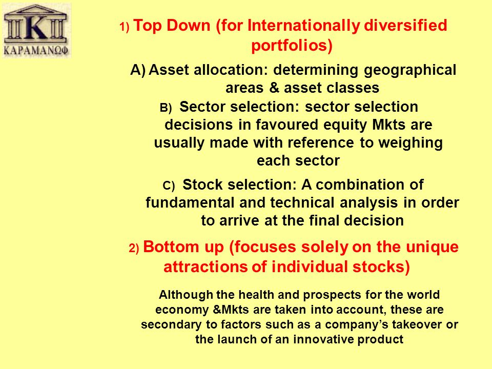 Asset allocation: determining geographical areas & asset classes