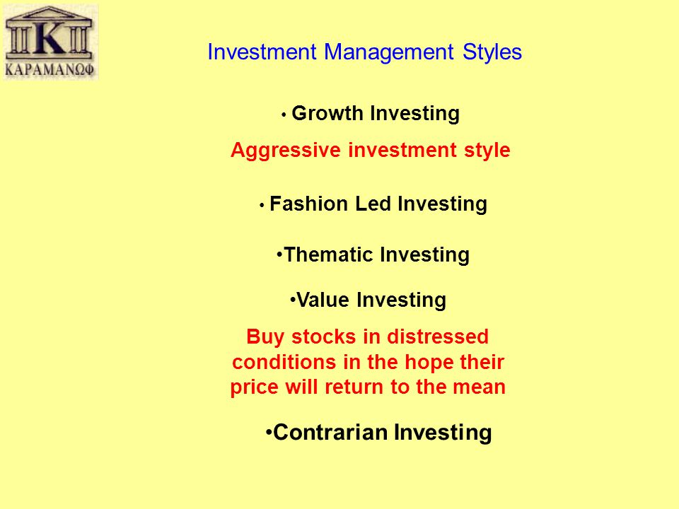 Aggressive investment style