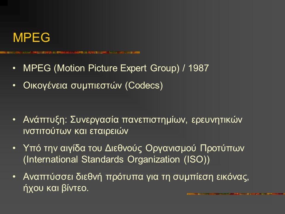 MPEG MPEG (Motion Picture Expert Group) / 1987