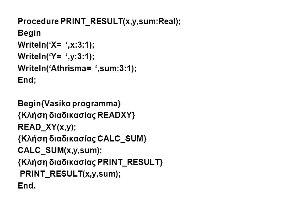 Procedure PRINT_RESULT(x,y,sum:Real);