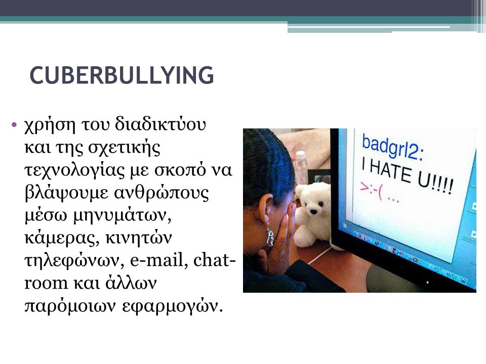 CUBERBULLYING