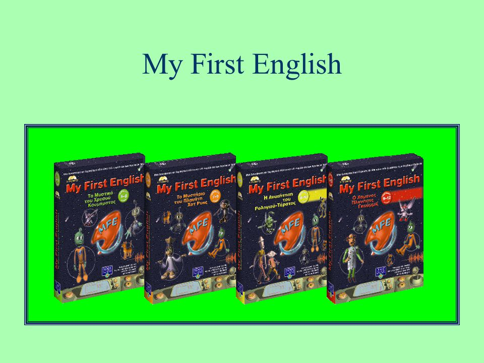 My First English