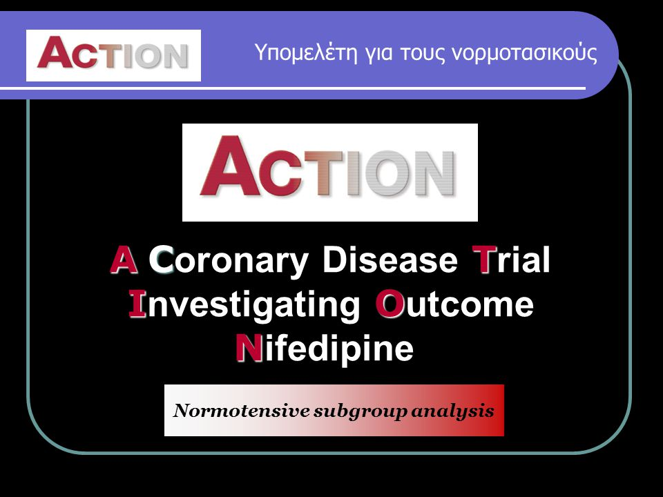 A Coronary Disease Trial Investigating Outcome with Nifedipine GITS