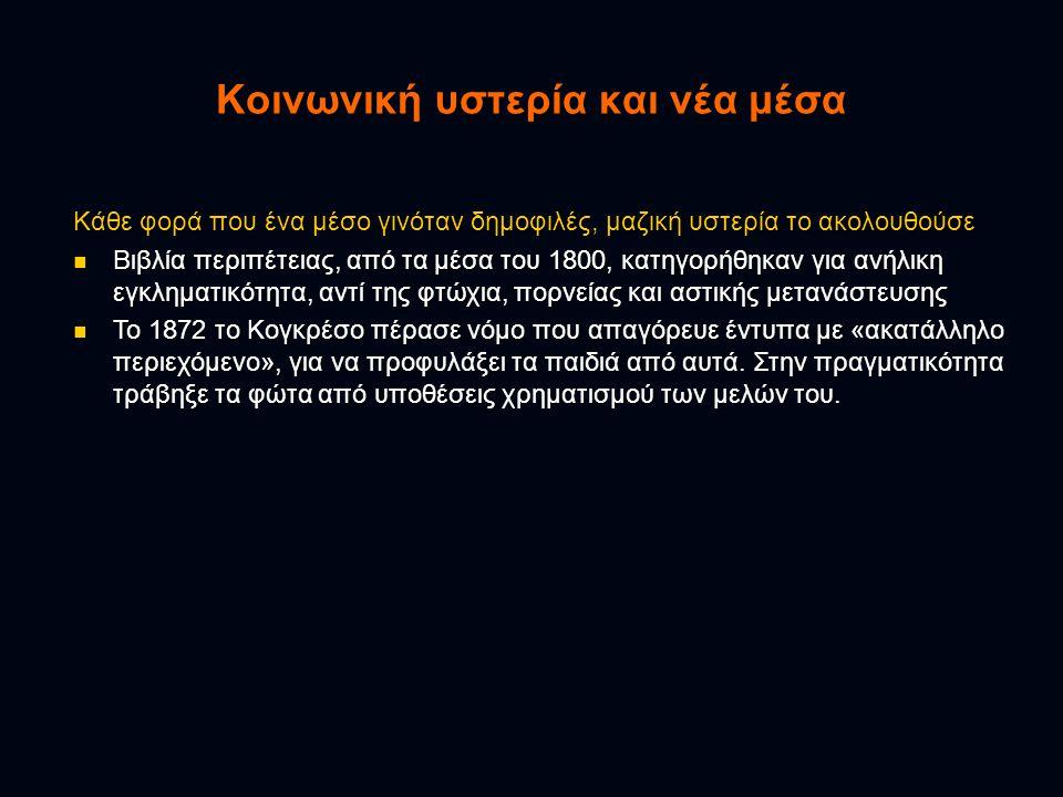 αστικό κοινωνικό site γνωριμιών 33 χρονολογίων 25 ετών