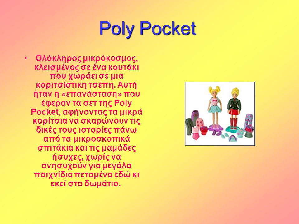 Poly Pocket