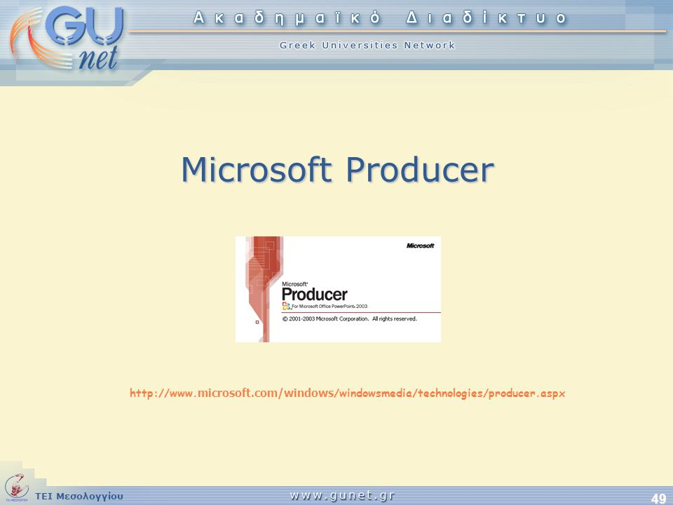 Microsoft Producer http://www.microsoft.com/windows/windowsmedia/technologies/producer.aspx