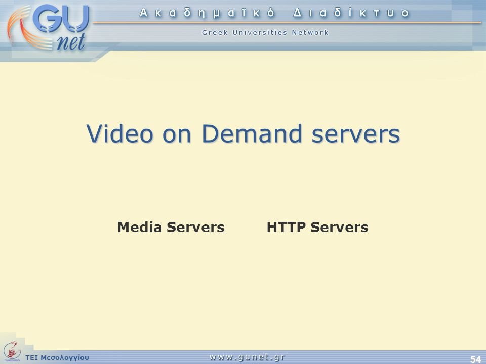Video on Demand servers