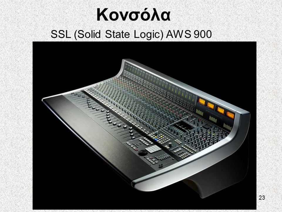 Κονσόλα SSL (Solid State Logic) AWS 900