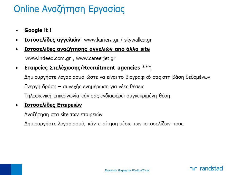 Δωρεάν online Ελληνική dating