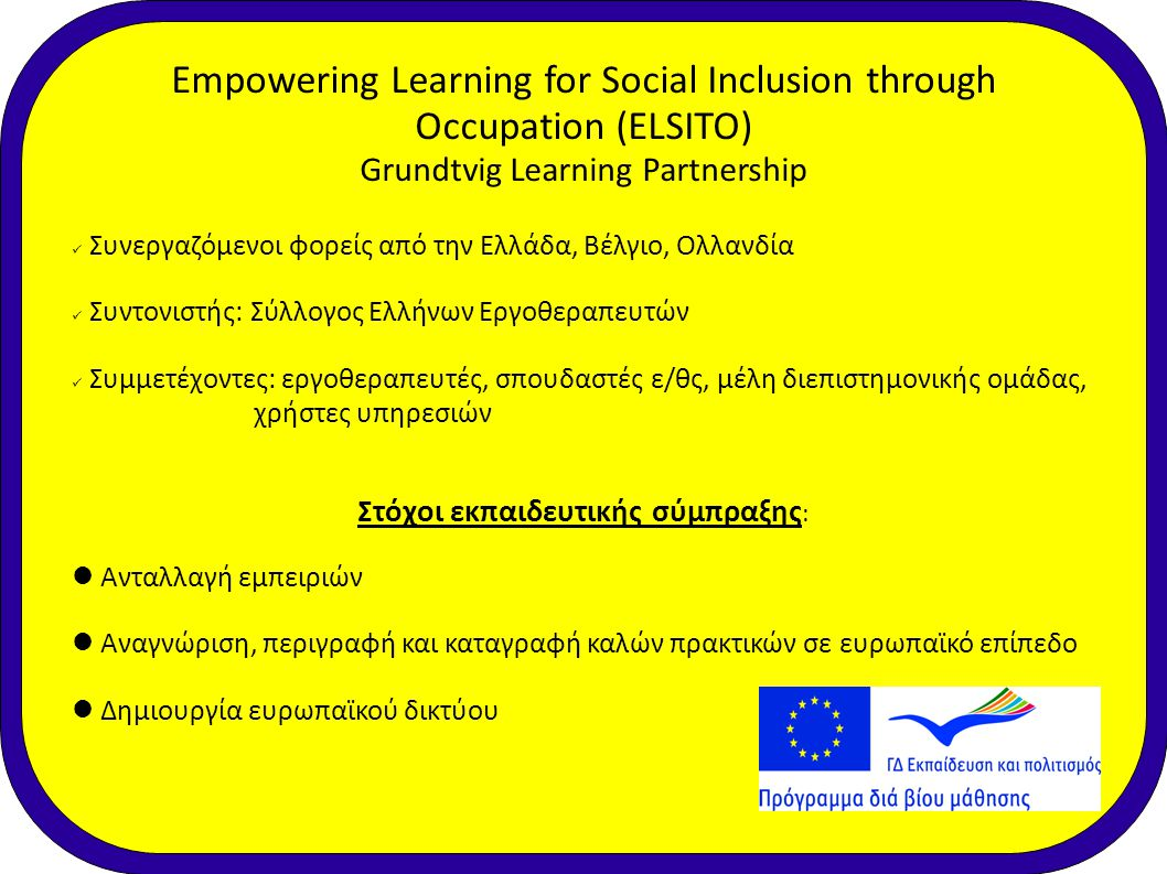 Empowering Learning for Social Inclusion through Occupation (ELSITO)