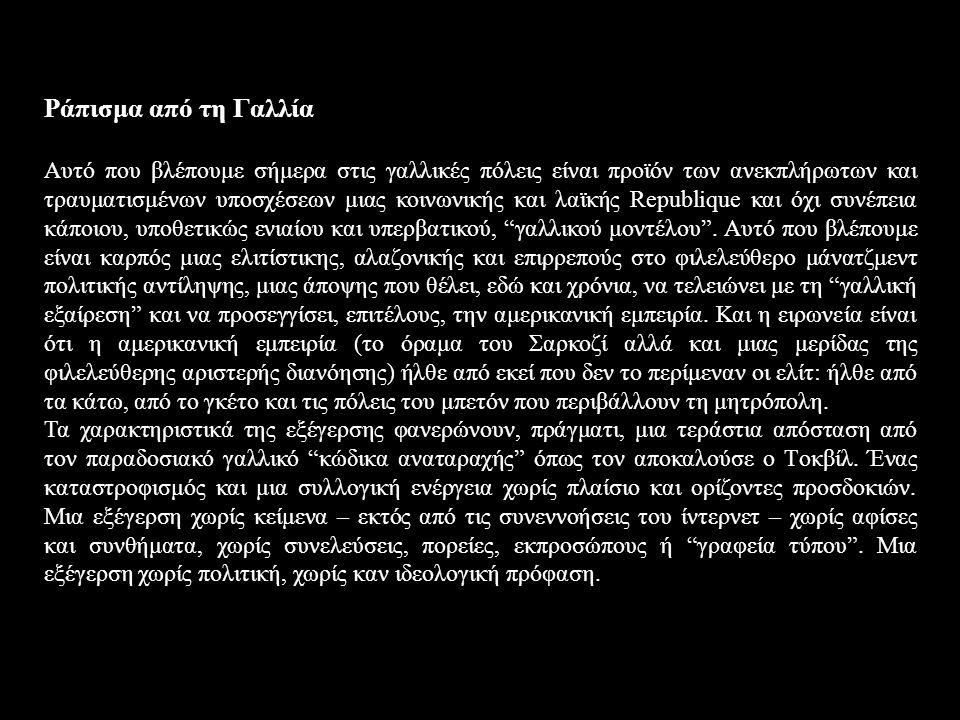Φινλανδία ραντεβού ιστοσελίδα στα Αγγλικά