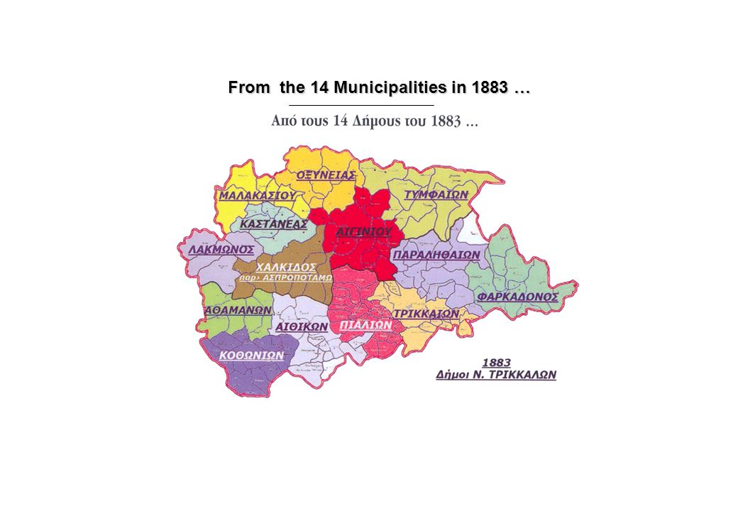 From the 14 Municipalities in 1883 …
