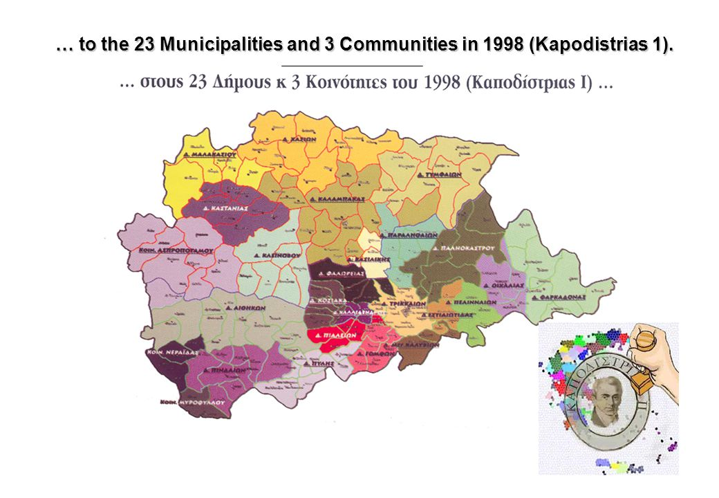 … to the 23 Municipalities and 3 Communities in 1998 (Kapodistrias 1).