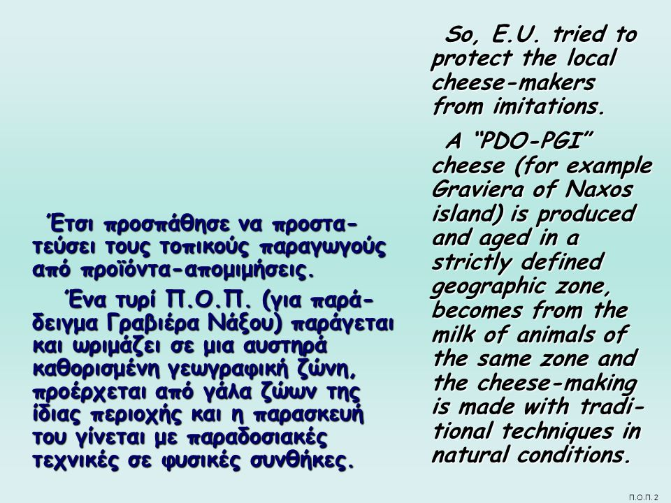 So, E.U. tried to protect the local cheese-makers from imitations.