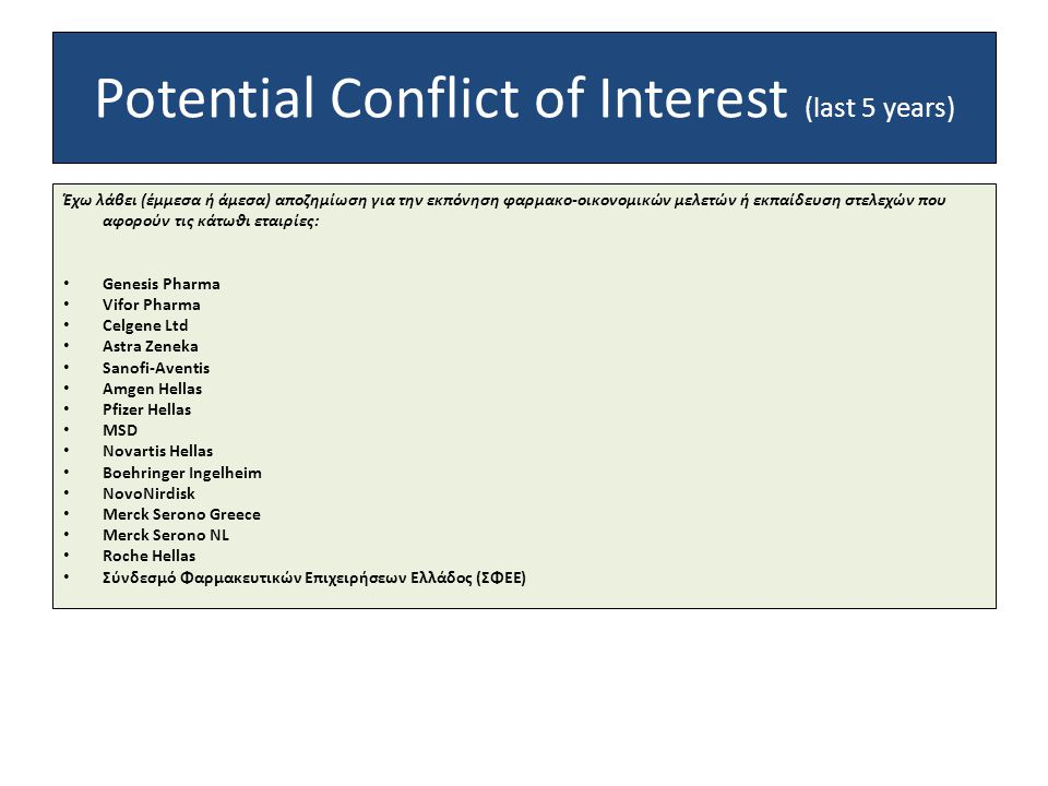 Potential Conflict of Interest (last 5 years)