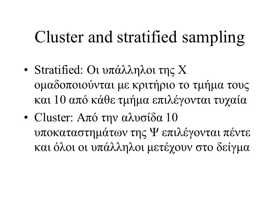 Cluster and stratified sampling