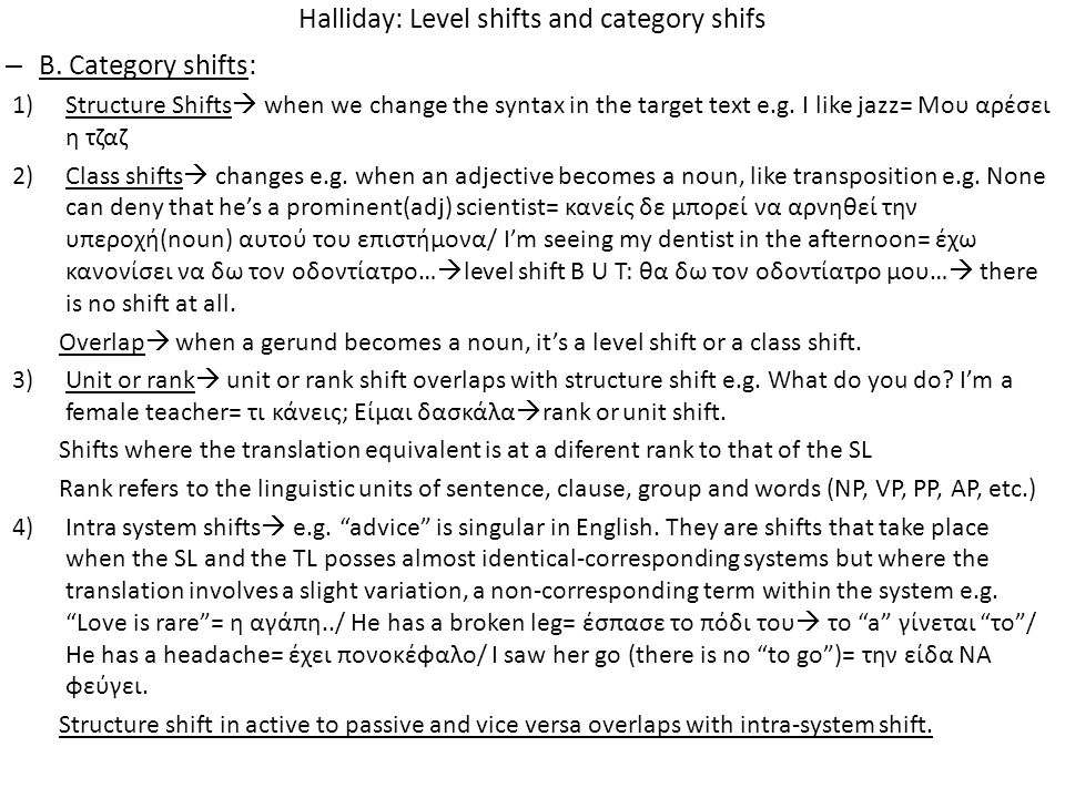 Halliday: Level shifts and category shifs
