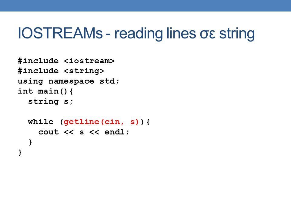 IOSTREAMs - reading lines σε string