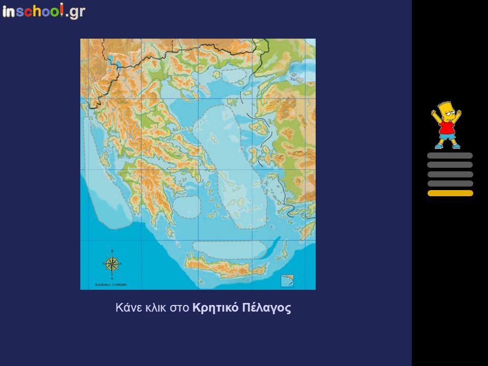Γεωγραφία Ε΄ Δημοτικού - ppt κατέβασμα 4213dc3e9e7