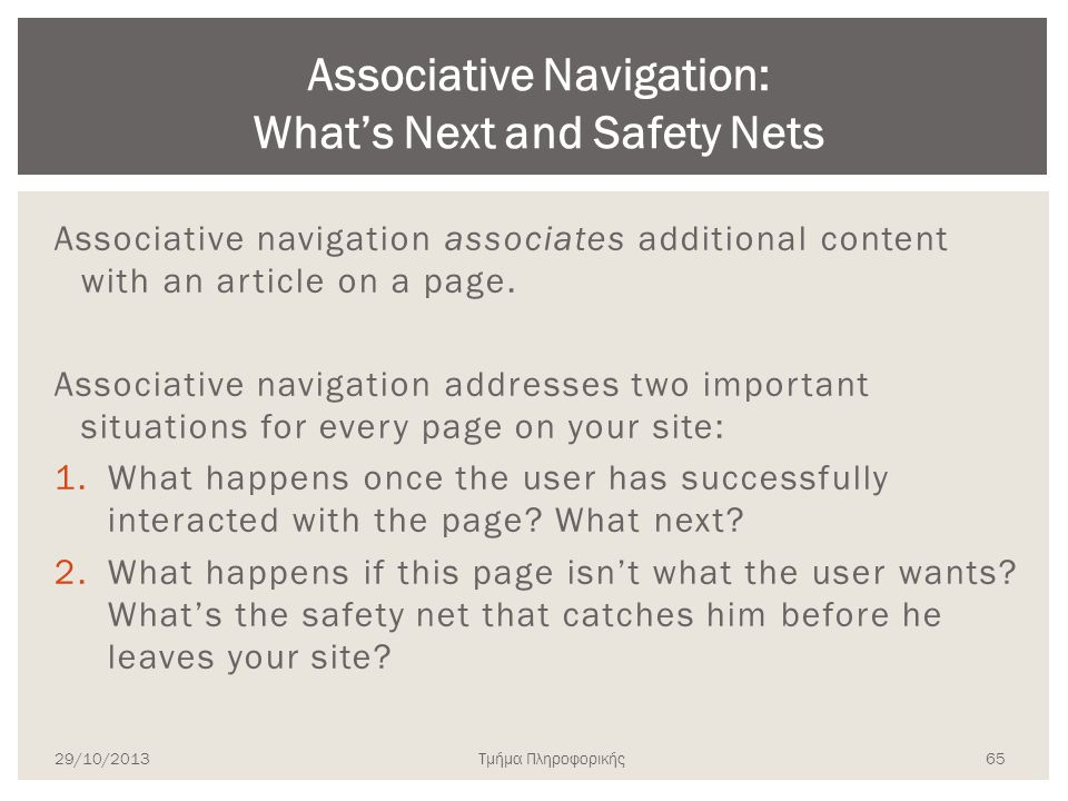 eefba49a52 Associative Navigation  What s Next and Safety Nets