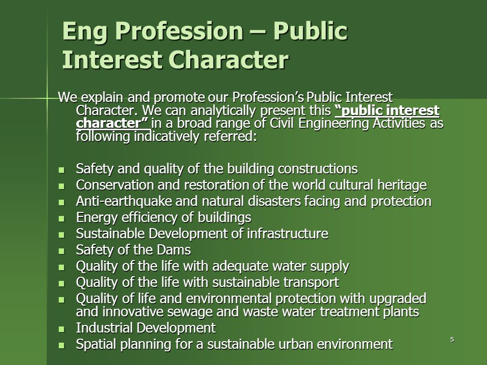 Eng Profession – Public Interest Character