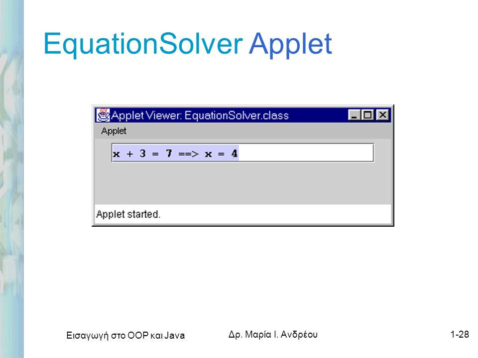 EquationSolver Applet