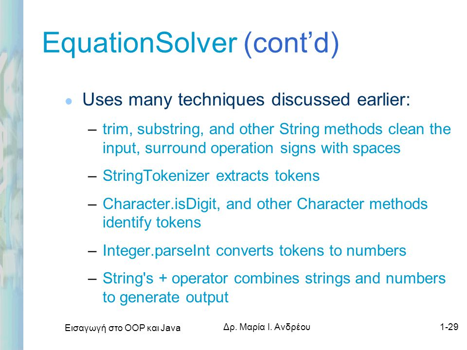 EquationSolver (cont'd)