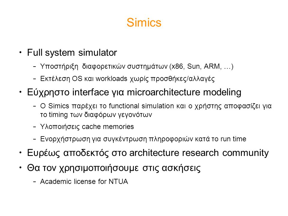 Simics Full system simulator