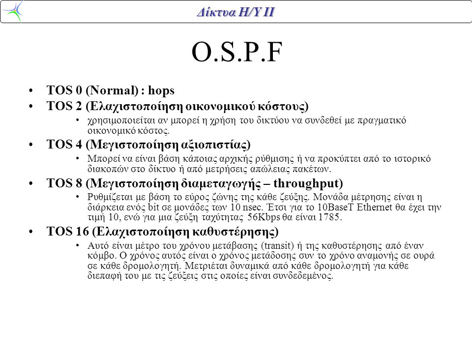 O.S.P.F TOS 0 (Normal) : hops
