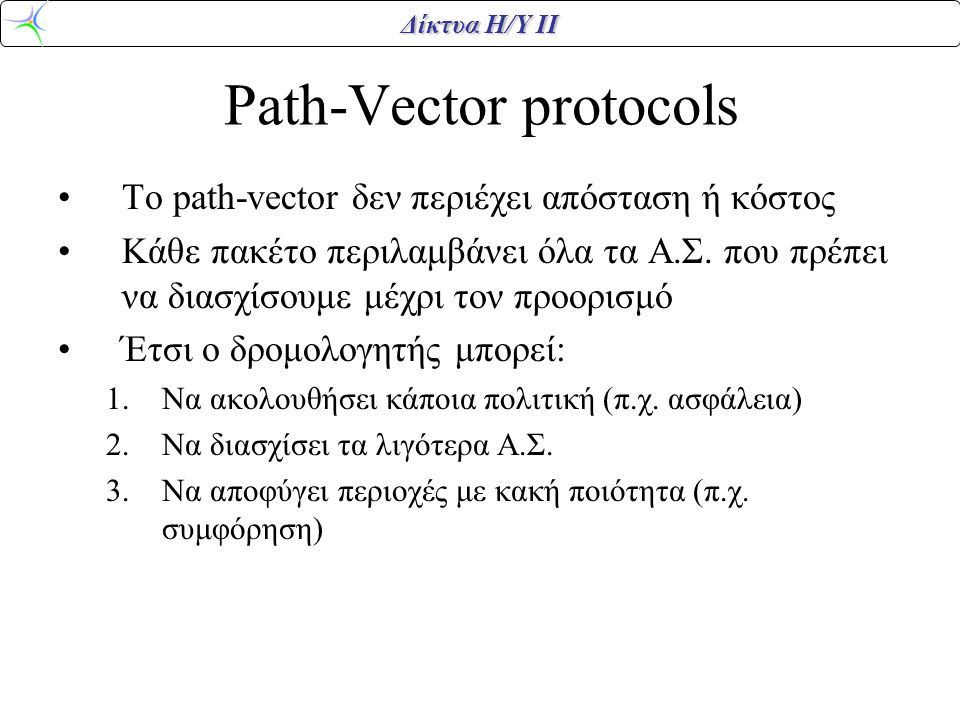 Path-Vector protocols