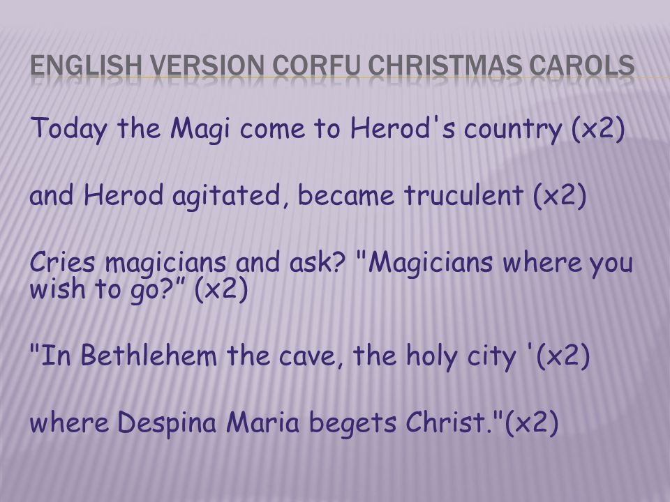 English Version corfu christmas carols