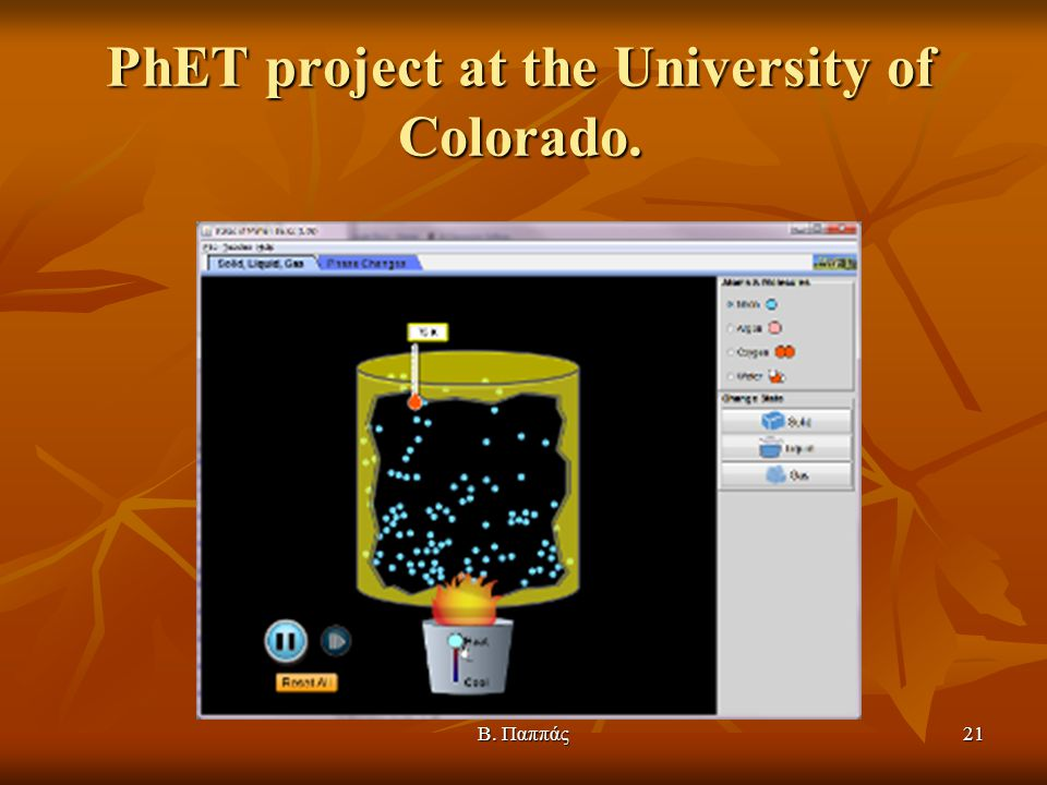 PhET project at the University of Colorado.