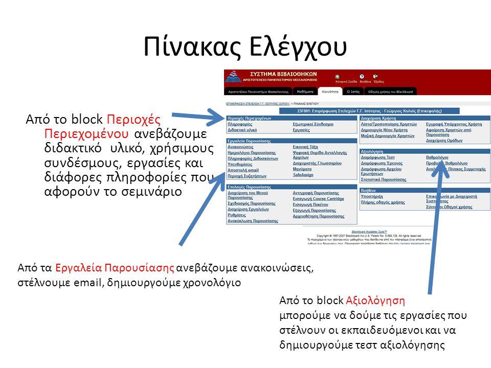παραδείγματα περιγραφών προφίλ για ιστότοπους γνωριμιών