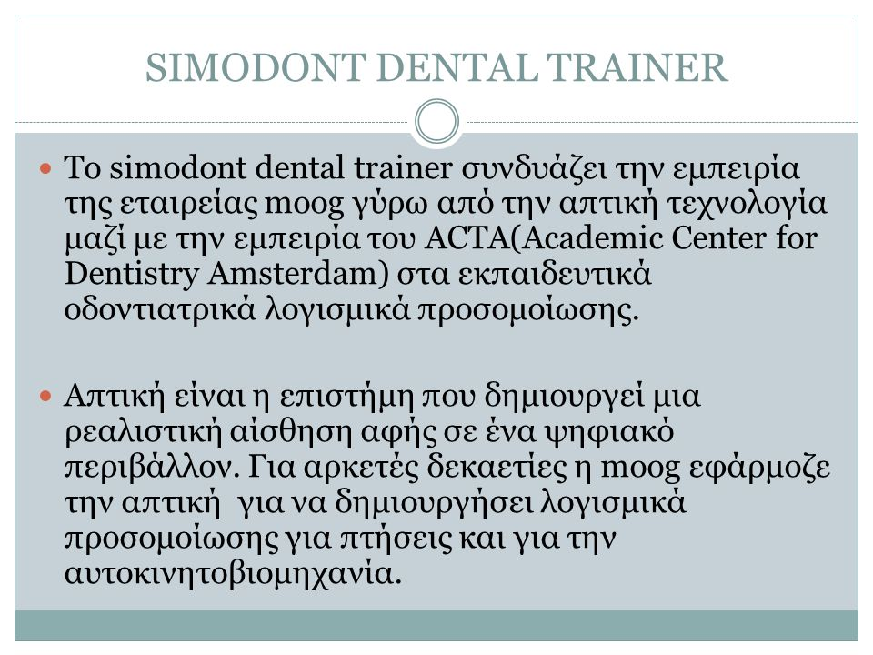 SIMODONT DENTAL TRAINER
