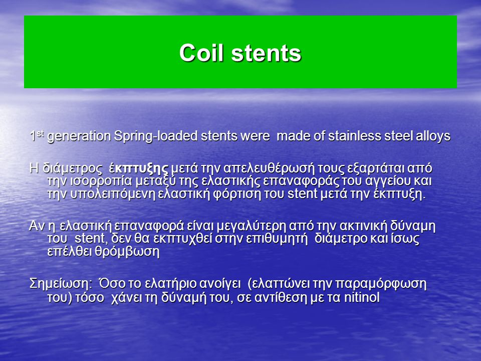 Coil stents