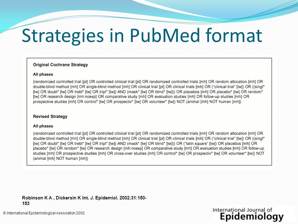 Strategies in PubMed format