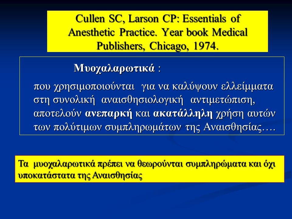 Cullen SC, Larson CP: Essentials of Anesthetic Practice