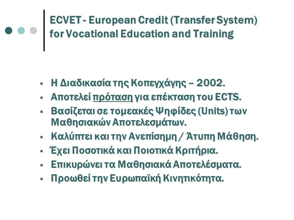 ECVET - European Credit (Transfer System) for Vocational Education and Training