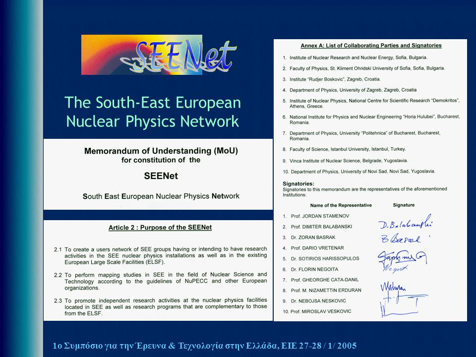 SEENet The South-East European Nuclear Physics Network