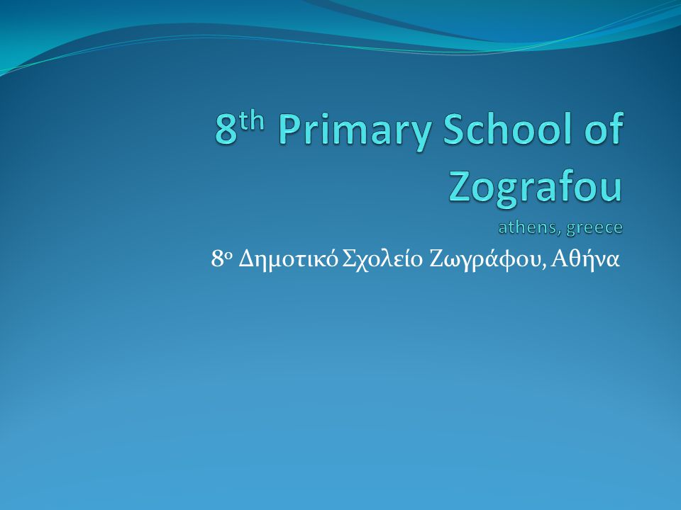 8th Primary School of Zografou athens, greece