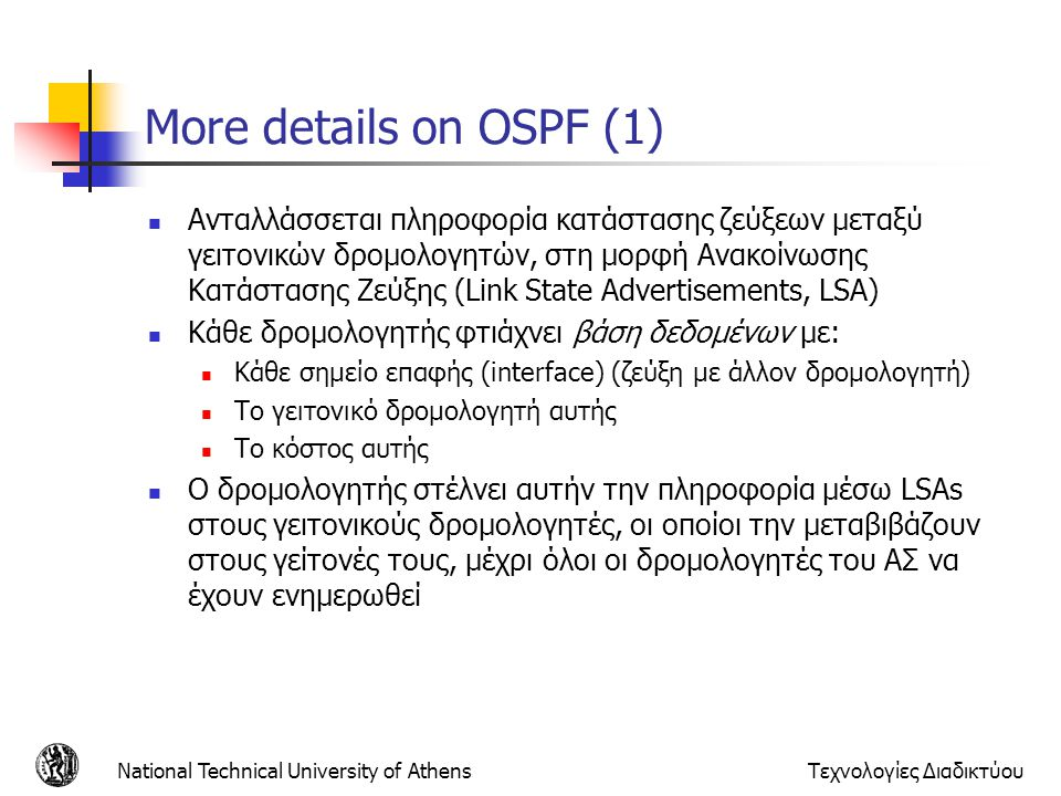 More details on OSPF (1)