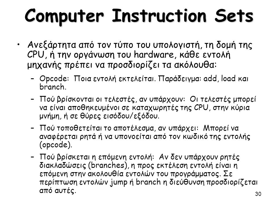 Computer Instruction Sets