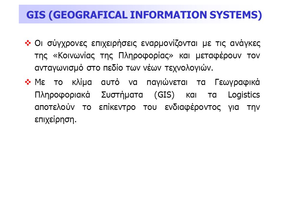 GIS (GEOGRAFICAL INFORMATION SYSTEMS)