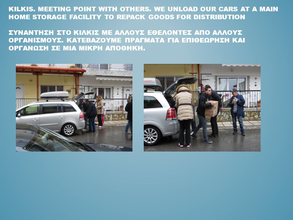Kilkis. Meeting point with others