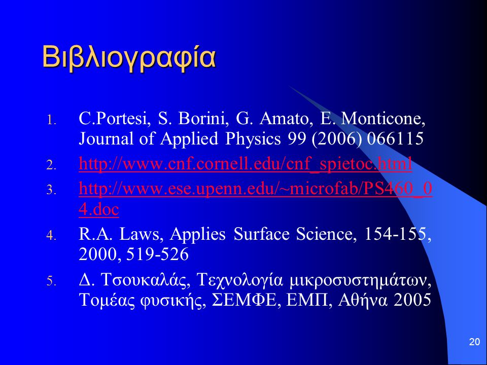 Βιβλιογραφία C.Portesi, S. Borini, G. Amato, E. Monticone, Journal of Applied Physics 99 (2006) 066115.