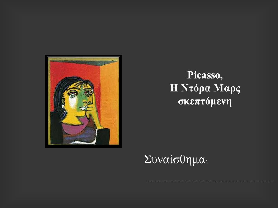 Picasso, Η Ντόρα Μαρς σκεπτόμενη
